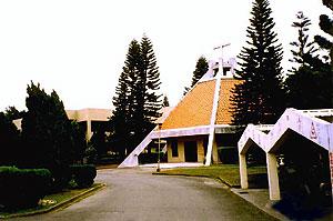 Chapelle et résidence à Taïwan