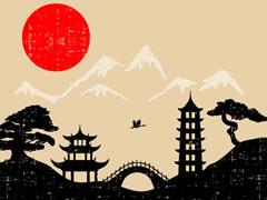 Soleil Paysage Japon