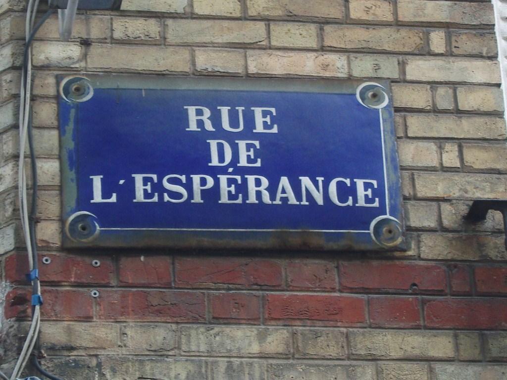 Paris - Rue de l'espérance